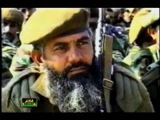 Allah ho Akbar OLD (Pakistani Mili Nagma) Normal Quality