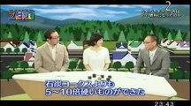 scienceZERO_shinkagataBIOMASSnenryouBIOCOKE