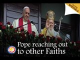 Pope reaches out to other faiths