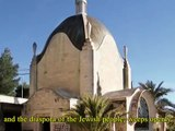 Dominus Flevit Church, The Lord Wept, Jerusalem כנסיית דומינוס פלוויט