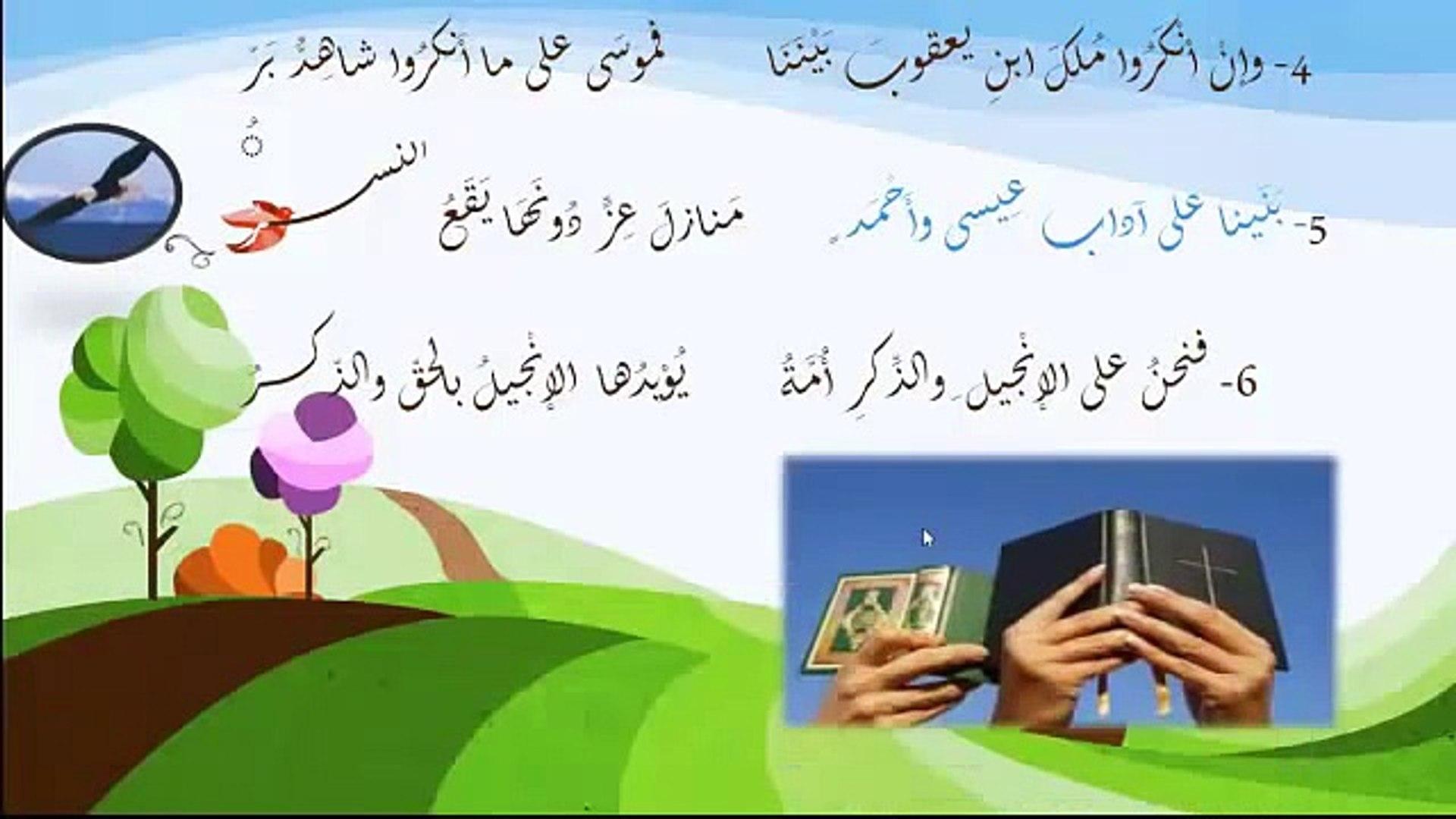 في حب مصر  - لغة عربية - للصف الثاني الإعدادي - موقع نفهم - موقع نفهم