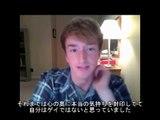 17才ゲイ男性 ウィルさんのカミングアウト・ストーリー 字幕あり LGBT