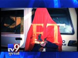 Jet Airways trainee held for 'molesting' batchmate - Tv9 Gujarati