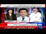 Haroon Rasheed Stopped Habib Akram From Expo-sing PTI's KPK Govt Role in Local Bodies Election in The Live Show