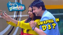 Swapnil Joshi In Dil Dosti Duniyadari? - Must Watch - Zee Marathi Serial