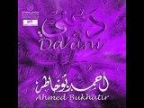 Iqra Nasheed by Ahmed Bukhatir Nasheed With Lyrics + Translation