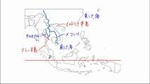 【東南アジア・オセアニア】東南アジアの地形と気候