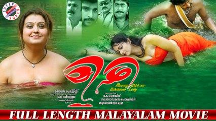 Mizhi Full Length Malayalam Movie