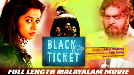 Black Ticket Full Length Malayalam Movie