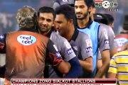 Sialkot Stallions Winning Moments Super8 T20 Final: Lahore Lions v Sialkot Stallions at Faisalabad, May 18, 2015