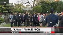 Kyary Pamyu Pamyu promotes Cool Japan in US
