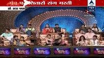 Nach Baliye Mein Ranbir-Anushka Ki Masti - Nach Baliye 7