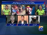 Shoaib Akhtar blasts on Pakistani cricket team!