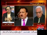 Rehman Malik issued NOC to BOL Channel during Zardari tenrure but Ch.Nisar has taken back NOC