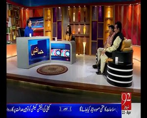 Best of Himaqatain, 22 April 2015