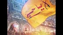 Imam Aa Raha Hai Ali Safdar Manqabat 2015-16