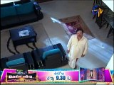 Manasu Mamatha 19-05-2015 | E tv Manasu Mamatha 19-05-2015 | Etv Telugu Serial Manasu Mamatha 19-May-2015 Episode
