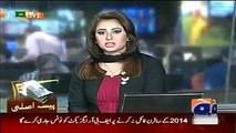 Geo News Headlines 20 May 2015_  Pakistan News Today FBR Report on Axact Issue