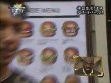 Hamburger - Magie?syndication=228326