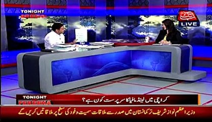 Faisal Raza Abidi Open The Biggest Pandora Box Of Courrption Of Sindh Goverment In Sindh Public Commision Test