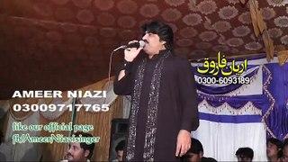 Singer Ameer Niazi indian song is pyar se meri trf  na daikhu pyar hu jae ga upload by Taimoor Alam