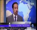 Maroc scandale mohamed 6 فضيحة محمد السادس في الإتجار في المخدرات