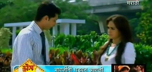 Arjun 2011 Full Movie Prat 2