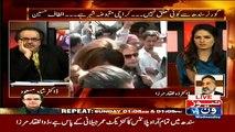 """""""..Asif Ali Zardari Scandal by Zulfiqar Mirza.."""" - Adnan Ali Abbas"""
