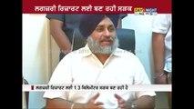 Deputy CM Sukhbir Singh Badal's clarification on road constructed near luxury resort in Palanpur