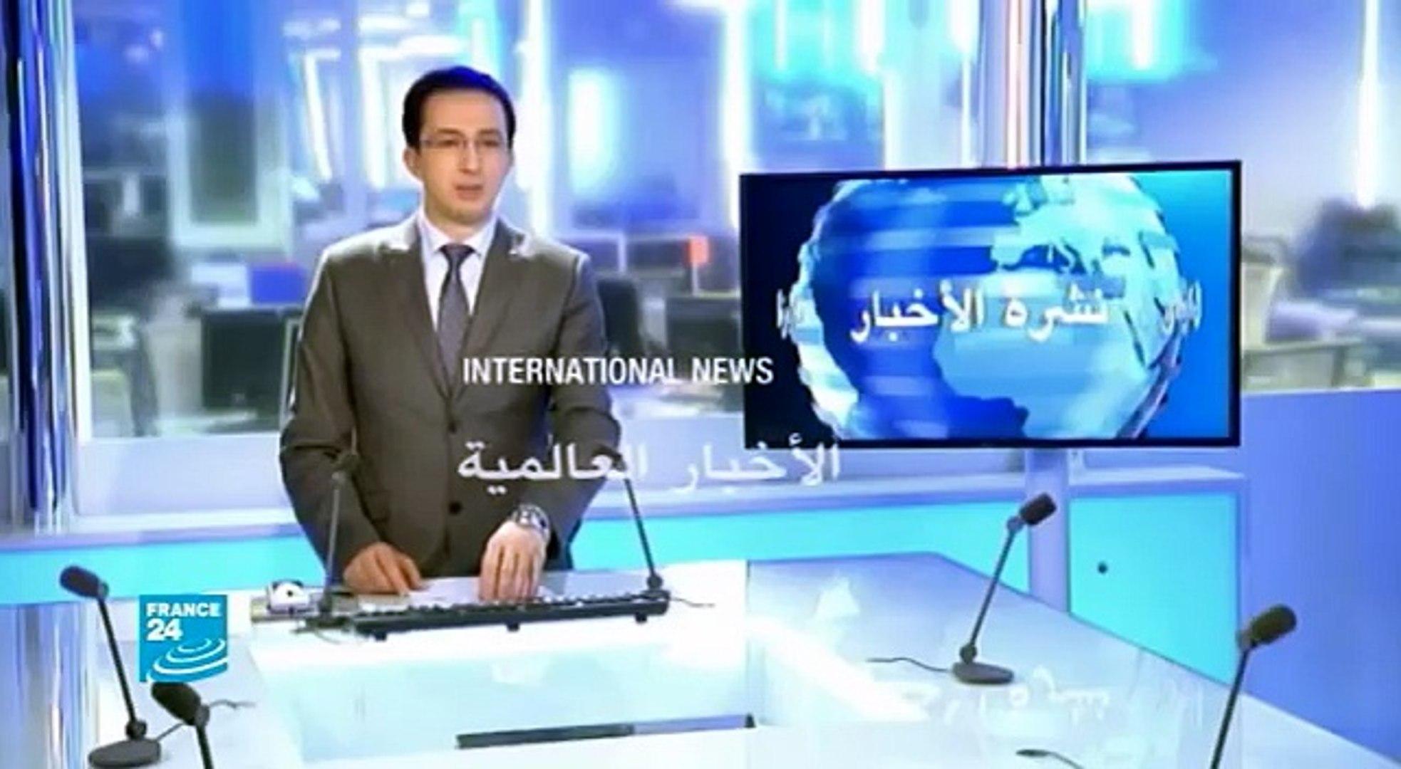 FRANCE 24: international news 24/7