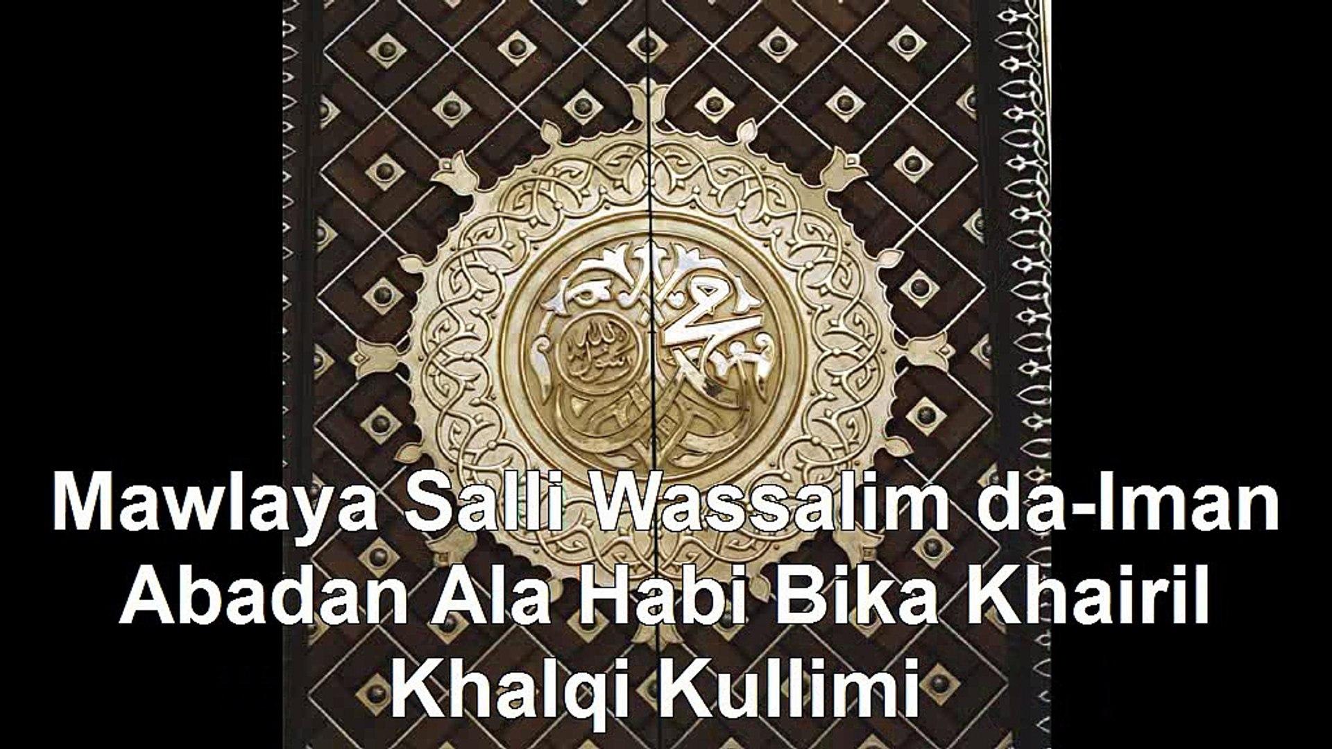 Maula Ya Salli Wa Sallim with lyrics