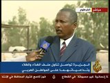 مراسل الجزيرة دخله جني لقطة طريفة reporter of Aljazeera