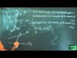 222 / Angles / Reconnaître des angles alternes-internes (2)