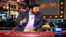 Who Is Political Teacher Of Hanif Abbasi? Equally Shocking News For PTI & PMLN