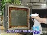 永豐超電水Clean Shu! Shu! -- 微波爐篇