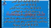 دعاء يوم الجمعة دعاء يوم الجمعة قصير دعاء يوم الجمعة المستجاب