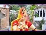 हालो ननद बाई जसोलगढ़ रे माय - माजीसा री मेहंदी राचणी ( राजस्थानी )
