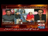 Live With dr Shahid Masood 20 May 2015 AXACT COMPANY SCANDLE DETAILS BY DR SHAHID MASOOD PART 02