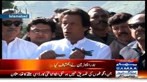 What Reporter asked Imran Khan that made him Angry and Leave a Live Media Talk ??