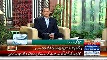 Qutb Online (Shab e Mairaj Ki Ahmiyat Aur Fazilat) - 21st May 2015