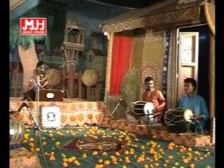 Aeva Bhagya Jena Bhunda - Santwani Part 25 - Gujarati Songs