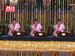 Gujarati Bhajan - Aapna Mann Samjhaya - Santvani (Bhag 20)