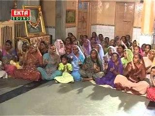 Gujarati Bhajan - Aekde Aet Bhaktima Rajo Tek - Dhun Machavo