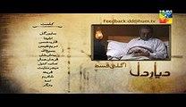Diyar E Dil Drama Episode 11 Promo HIGH QUALITY  on HUM TV Drama - 19 May 2015 - Video Dailymotion