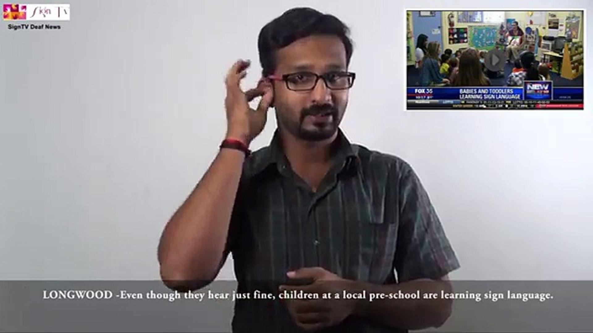 India Deaf News – 21/05/2015 – SignTv Deaf News