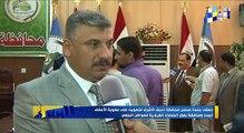 تلفزيون الوفاء / انعقاد جلسة مجلس محافظة النجف الاشرف والتصويت على عضوية الاعضاء الجدد