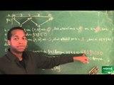 081 / Généralités sur les fonctions / Maximum, minimum d'une fonction (4)
