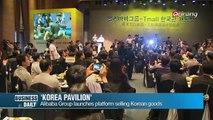 China's Alibaba launches e-commerce shopping platform in Korea
