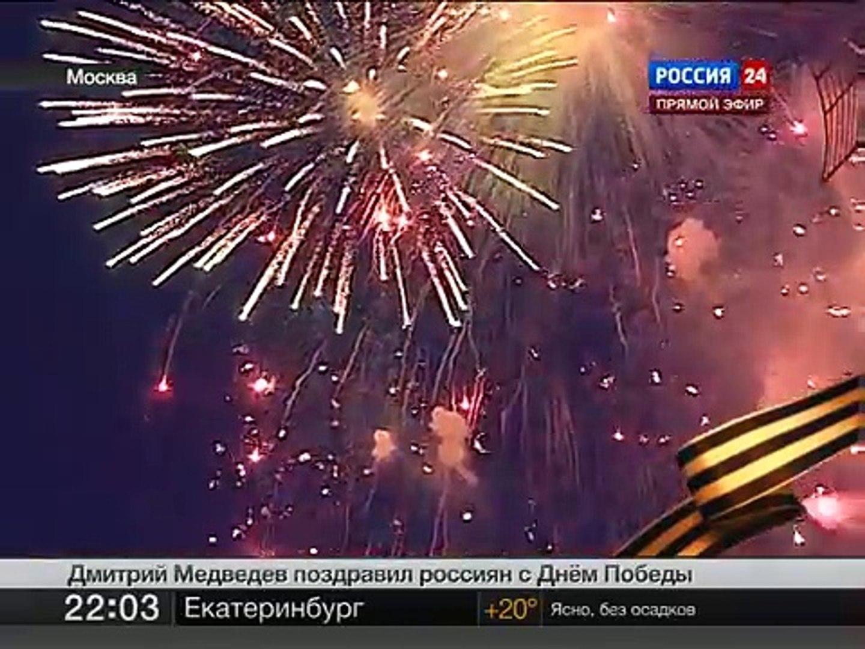 салют в честь дня победы 9 мая 2011 года. Москва