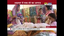 Five day The Pakistan Show begins at Amritsar, cabinet minister Madan Mohan Mittal inaugurated